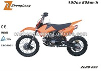 High power dirt bike 125cc cheap new motorcycle from china