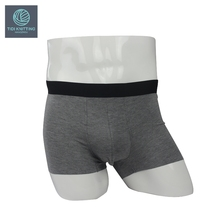 Custom fit cheap men underwear boxer briefs from china manufacturer front open mens underwear boxer