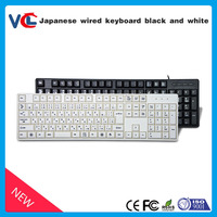 Japanese keyboard 109 keys USB keyboard black wired Japanese keyboard