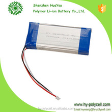 China products cheap price 7.8v 2ah sealed lead acid battery
