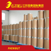Phenibut CAS:1078-21-3 4-Amino-3-phenylbutyric acid HCL best quality lowest price