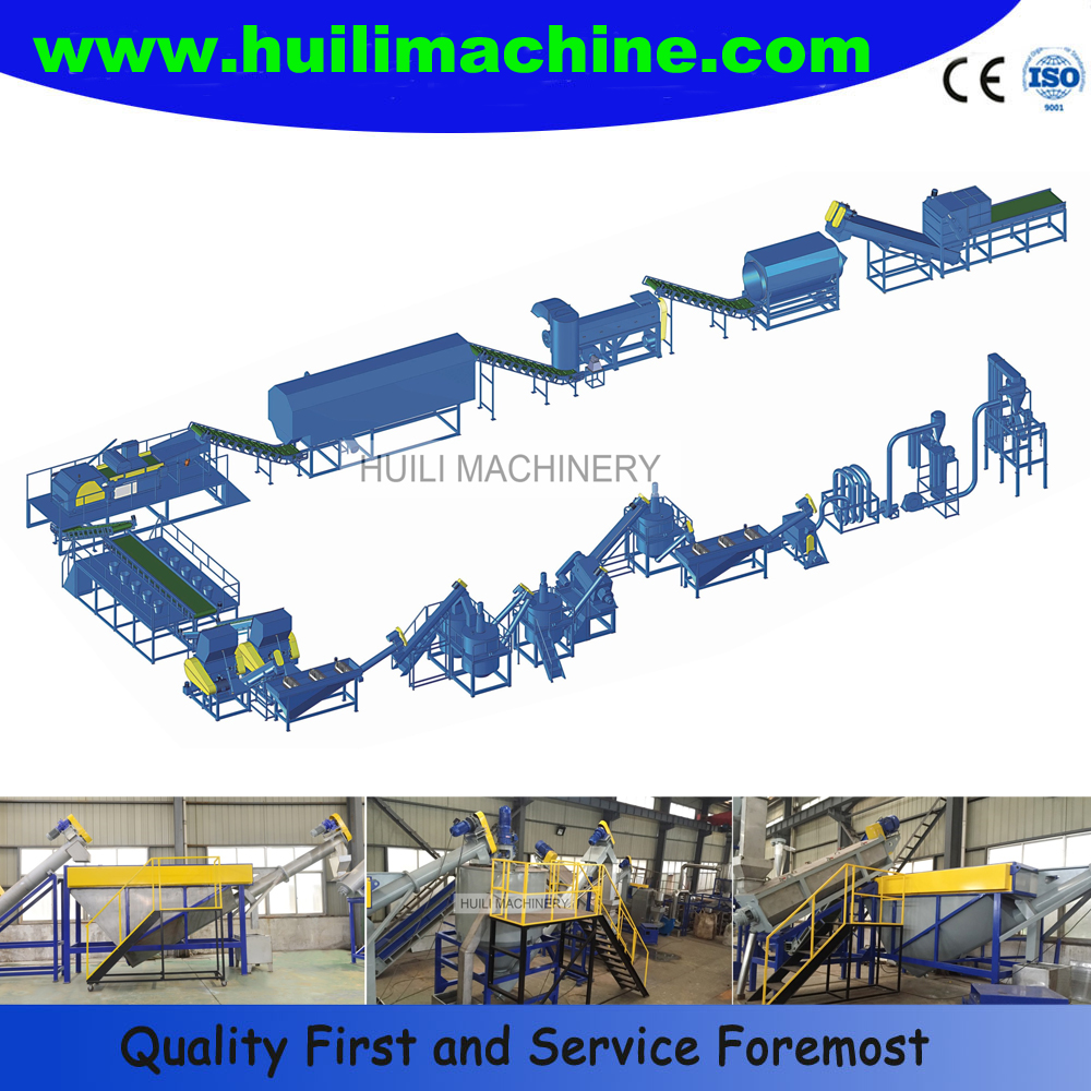 PET plastic bottle flakes washing recycling line machine company