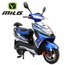 2014 hot selling 60V 20Ah electric motorycle 1000w motorcycle motor
