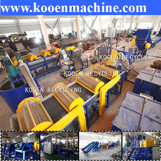 high quality pet bottle flakes washing plant/machine/line with lower price