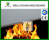 anti-fire insulation mgo board for fireplaces
