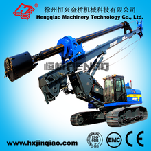 STRONG Recommend Bored Pile Foundation Drilling Machine Equipment , HQR series Hydraulic Rotary Drilling Rig