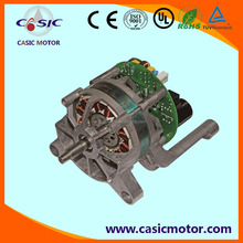 220V AC high speed burhsless motor for washing machine