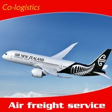 Cheap air cargo shipping to Cebu from Shanghai-Skype: colsales03