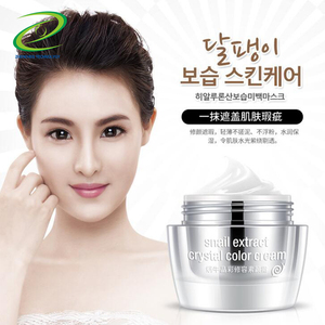 Deeper Soothing Day And Nighr Face Fresh Beauty Cream Face Dead Skin Removal Whitening Cream