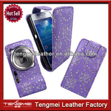 protective case for samsung galaxy s4 zoom,for samsung galaxy s4 zoom case cover