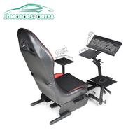 JDMotorsport88 Hot Sale Home Flying Cockpit Flight Simulator Seat