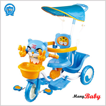 2015 newest fashion design tiger tricycle bike for kids