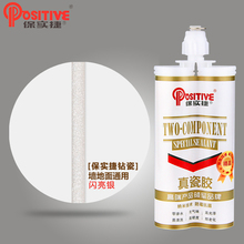 Positive epoxy ab grouting adhesive for kitchen