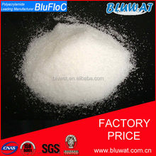 Yixing Cationic Polyacrylamide Polymer for Turkey Markets