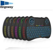 New Arriving Wirelesss Multimedia Gaming Keyboard H9, Gaming Keyboard And Mouse