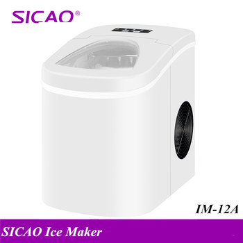 High quality white color energy efficient cooling syste Bullet Shaped Ice Makers