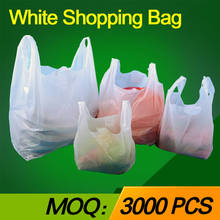 Size customized white plastic supermarket grocery shopping bag from factory