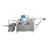 /product-detail/high-end-equipment-fully-automatic-wife-cake-pastry-making-machine-production-line-from-china-60840008583.html