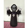 Haunted house black gown halloween skull grim scary reaper giant inflatable