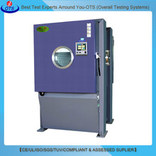 Altitude Simulation Chamber Laboratory Low Pressure Test Equipment