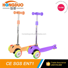 New Design Top Quality Forged best electric scooters child scooter for sale