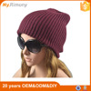 Customize blank plain knitted beanie hat, winter hat for promotional