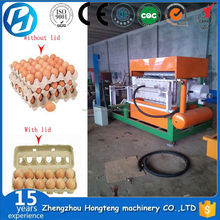 Paper Mold Egg Tray Machine for Wine Trays egg tray making machine india