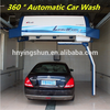 2015 Global cheapest touchless fully automatic car wash prices