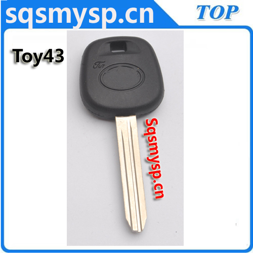 D006 Best wholesale car key blanks suppliers Toyo-15p toy43p ty51p ty37rp79