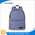 Basic fashion daily or school used polyester snow schoolbag