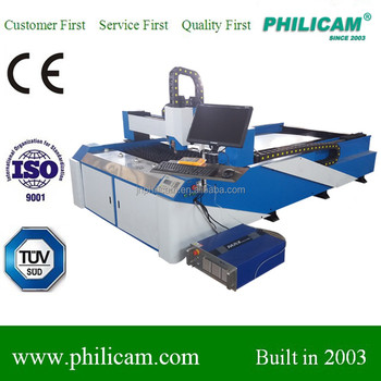 cnc carbon fiber metal laser cutting machine price