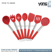7 Piece Silicone Modern Advanced Kitchen Utensils Set Cookware Tools for Home
