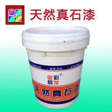Hot sell Acylic Decoration Multicolour Natural Stone Spray Paint