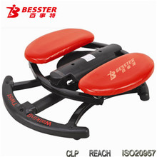 BEST JS-007 home sport fitness equipment for elderly TWISTER CIRCLE waist and leg exercise gym machine