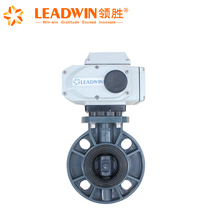 1 4 6 10 inch small worm-gear type single flange pvc motorized electric butterfly valve
