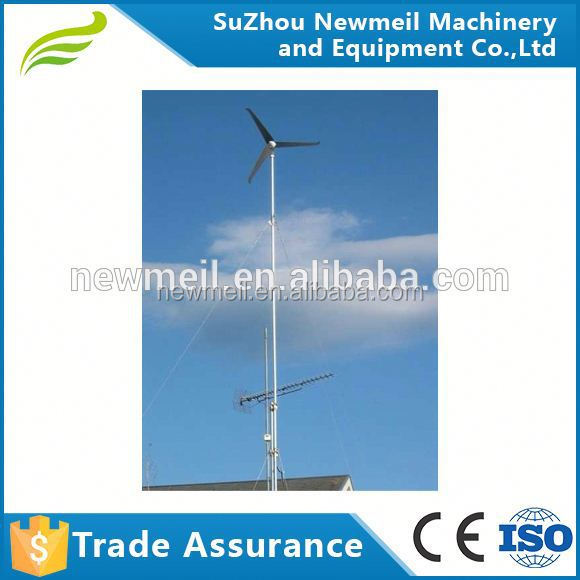 super price good performed CE approved 600W 24V 48V wind turbine generator