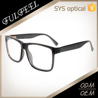 New desginer eyeglss frames for men