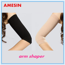 AMESIN HHSA01 Fir Slim Body Shaper Magic Slimming Arm Shapers Wholesale