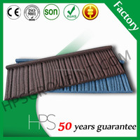 High quality brown color metal brown corrosion resistant roof tile