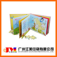 2015 China cheap high quality fashion custom coloring hardcover children board book publishing