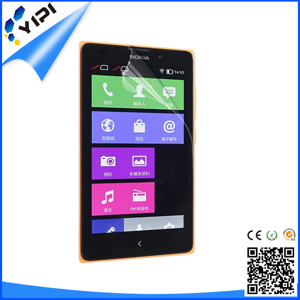 New Model!!! Ultra-Fine Low price High Quality Clear Screen Guard For Nokia N8, Self-adhesive Clear Film/