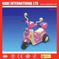Children Electric Tricycle Motorcycle, Hot Sale Rides Motorcycle Battery