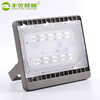Die-casting Aluminum+PC smd 5630 30w 50w 70w 100w commercial outdoor high powered led flood lights