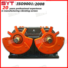 2016 new induction motor as vibrating source