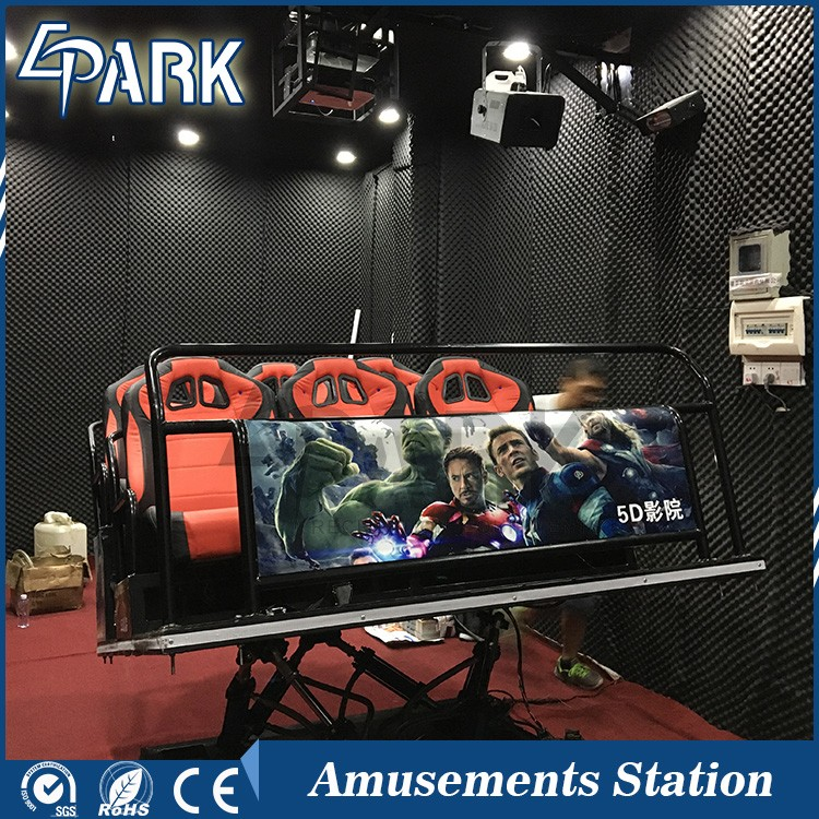 Guangzhou city free movies Hot sale 5d cinema 5d games
