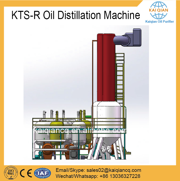 Vacuum Used Oil Distillation Ship Oil Recycling