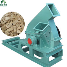 Energy saving wood chipping machine price/electric wood chip machine
