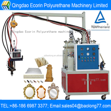 low pressure polyurethane foam machine to make wood imitation furniture