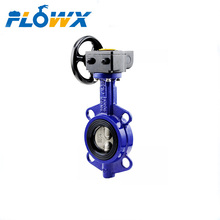 china manufacturer supply ductile iron worm gear operated wafers end type A type rubber lined concentric butterfly valve