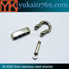 China Supply Hardware Adjustable Hot Selling